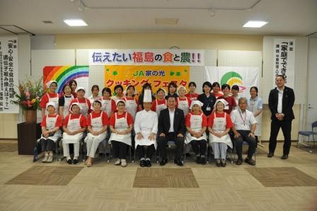 16.07.20JAふくしま未来(集合写真)
